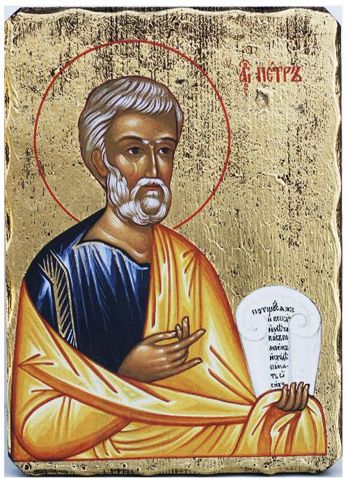 Икона репродукция на Свети Петър