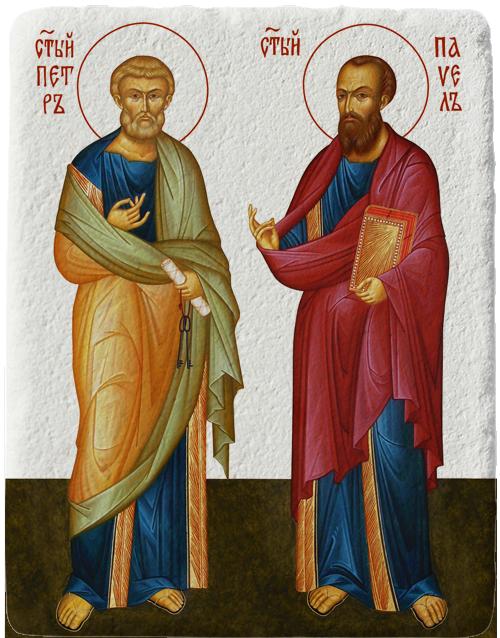 Магнит на Свети първовърховни апостоли Петър и Павел