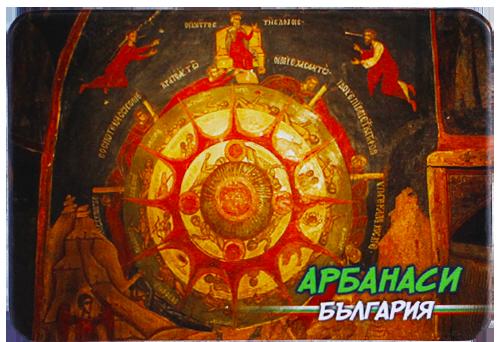 Магнит АРБАНАСИ