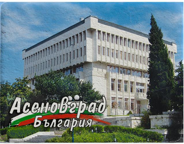 Магнит на гр. Асеновград