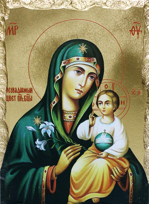 """Икона на Пресвета Богородица """"Неувяхващ цвят"""""""