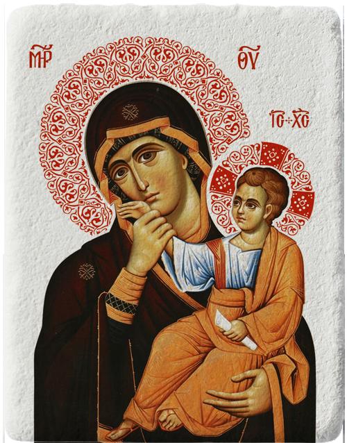 Магнит на Света Богородица - Отрада - Утешение