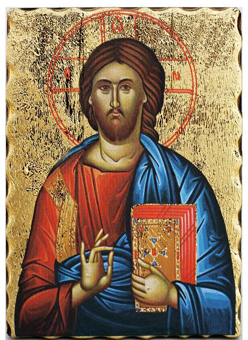 Икона на репродукция Исус Христос Пантократор