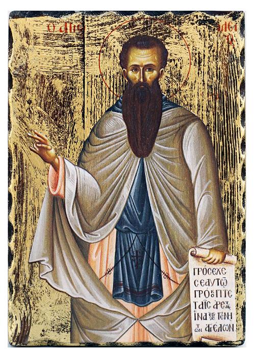 Икона репродукция на Свети Василий