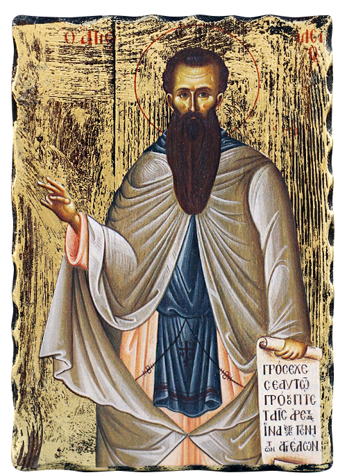 Икона репродукция на Свети Василий, луксозна
