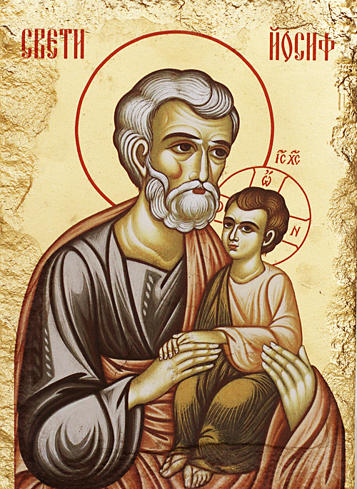 Репродукция на икона върху камък - Св. Йосиф