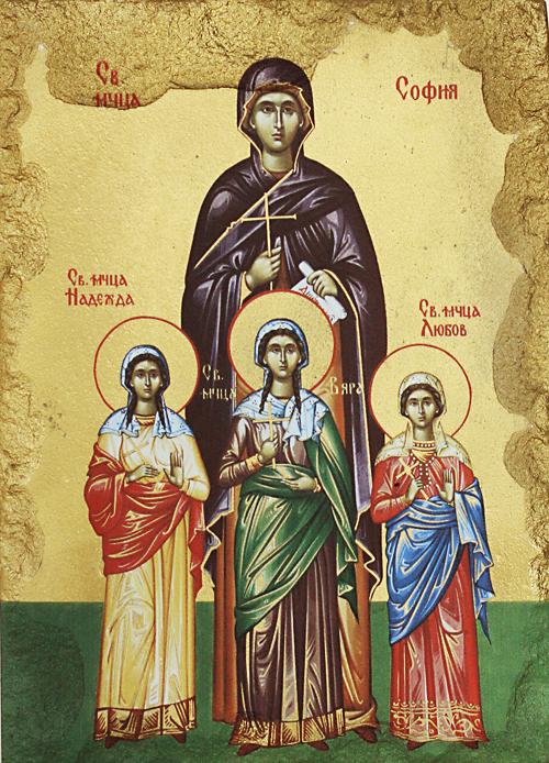 Репродукция на икона върху камък - Св. София, Вяра, Надежда и Любов