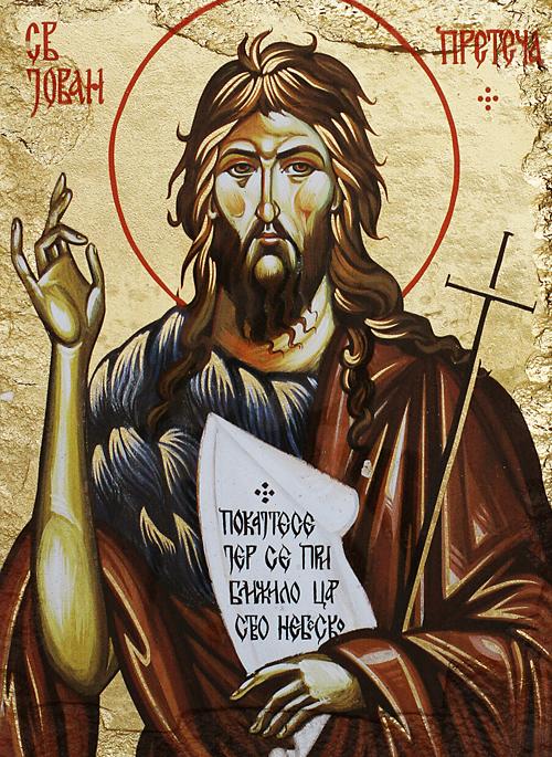 Репродукция на икона върху камък - св. Йоан Предтеча