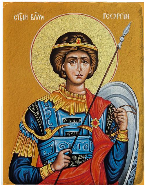 Магнит Свети Георги
