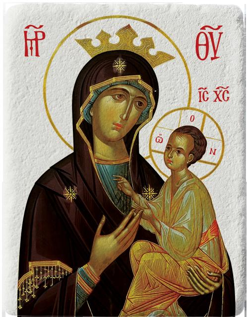 Магнит Богородица