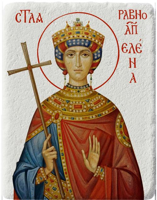 Магнит с репродукция на икона Св. Елена