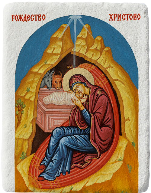 Магнит репродукция на икона Рождество Христово