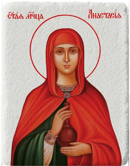 Магнит с репродукция на икона Света Анастасия