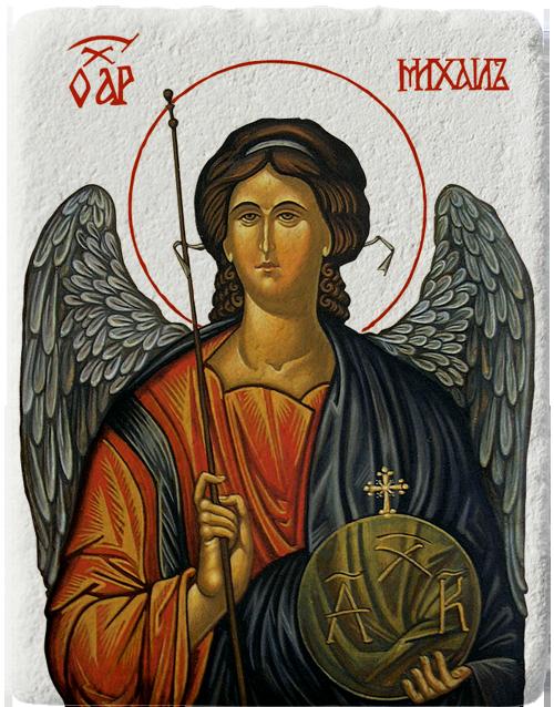Магнит репродукция на икона Свети Архангел Михаил