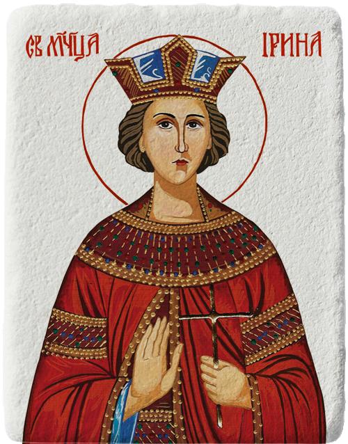 Магнит репродукция на икона Света Ирина