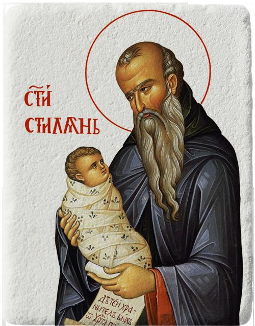 Магнит репродукция на икона Свети Стилян