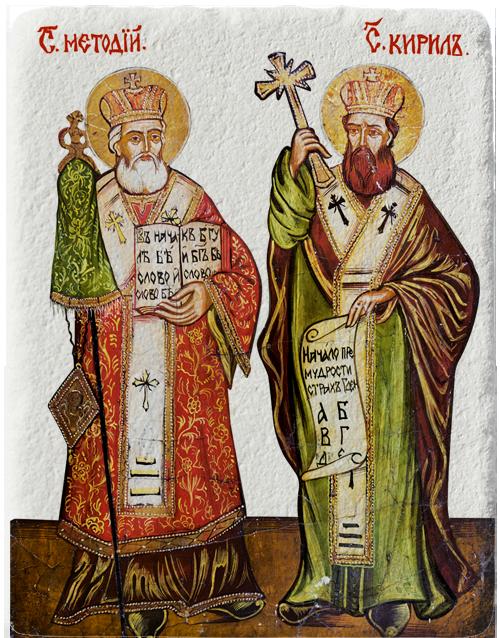 Магнит репродукция на икона Свети Кирил и Методий