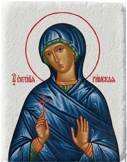 Магнит репродукция на икона Света Евгения Римска