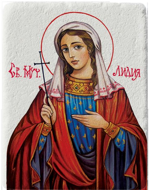 Магнит репродукция на икона Света Лидия
