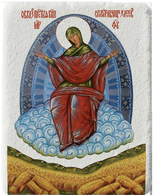 Магнит репродукция на икона Света Богородица