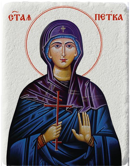 Магнит репродукция на икона Света Петка
