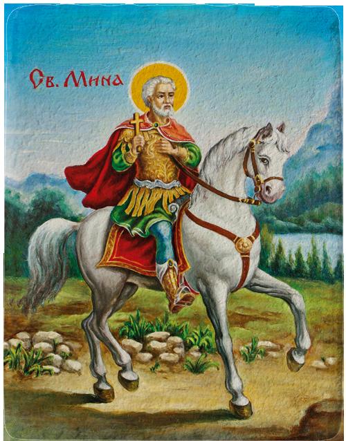 Магнит репродукция на икона Свети Мина