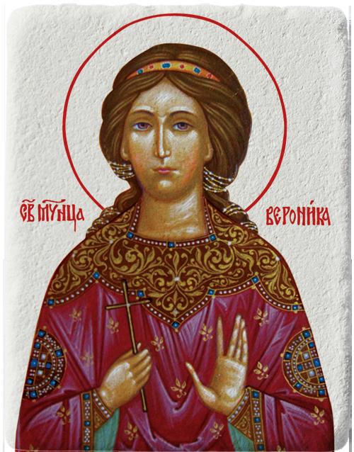 Магнит репродукция на икона Света Вероника