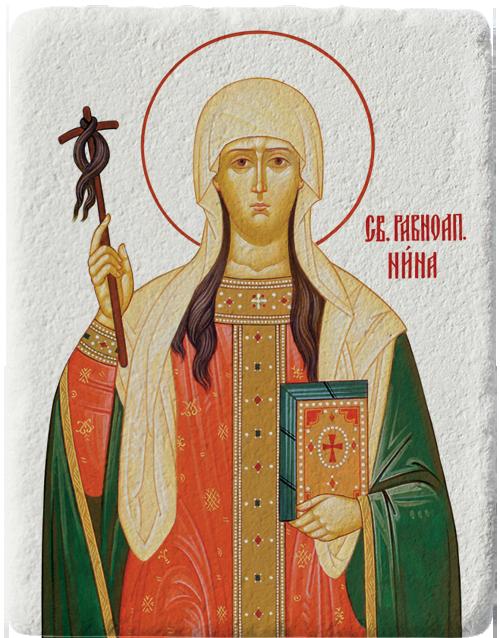 Магнит репродукция на икона Света Нина