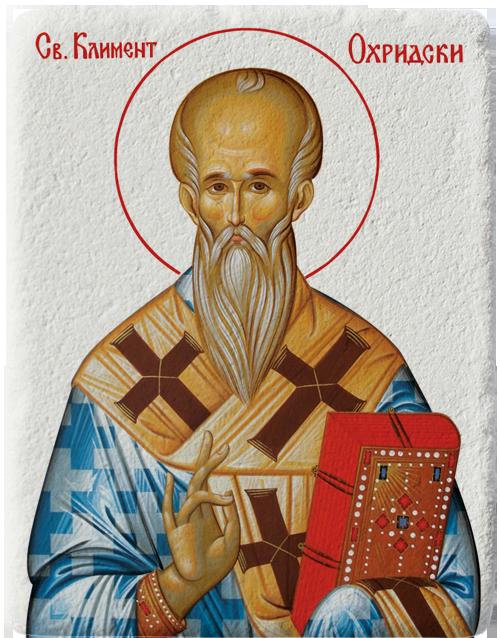 Магнит репродукция на икона Свети Климент Охридски