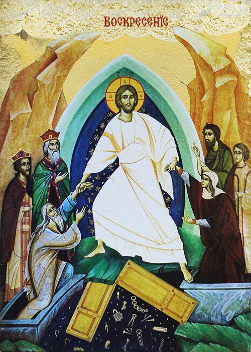 Икона на Воскресение Христово