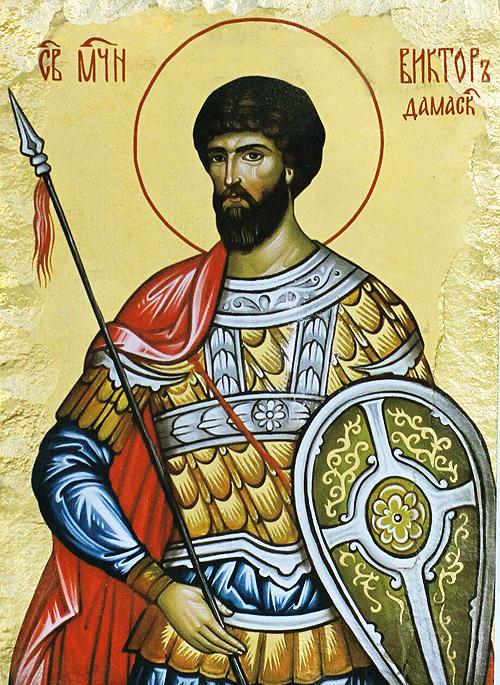 Икона на Свети мъченик Виктор Дамаски