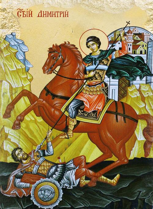 Икона репродукция на Свети Димитър