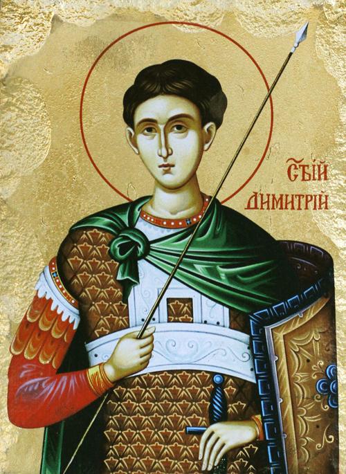 Икона на Свети Димитър