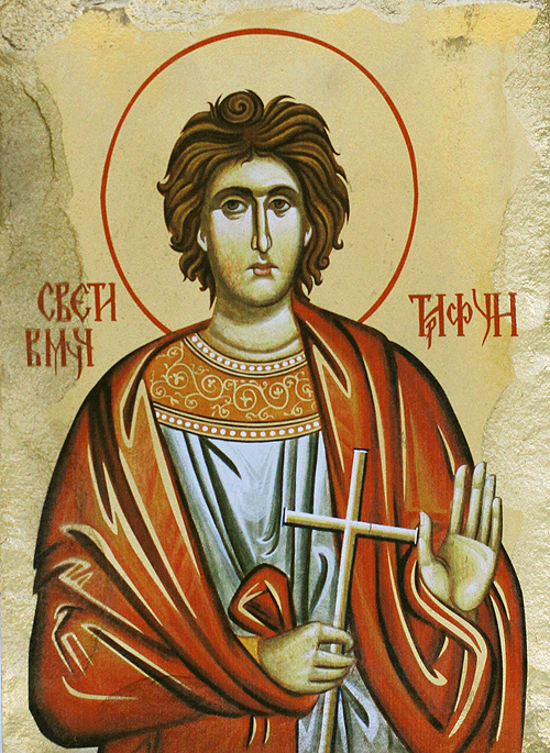 Икона на Свети великомъченик Трифон