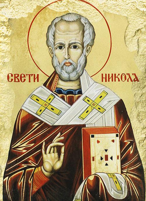 Икона на Свети Никола