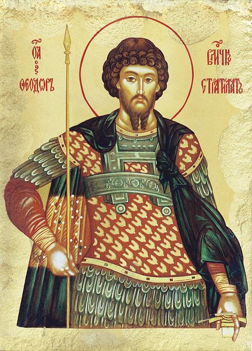 Икона на Свети Теодор Стратилат