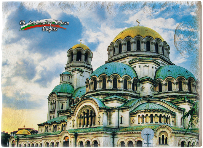 """Храм паметник """"Св. Александър Невски"""""""