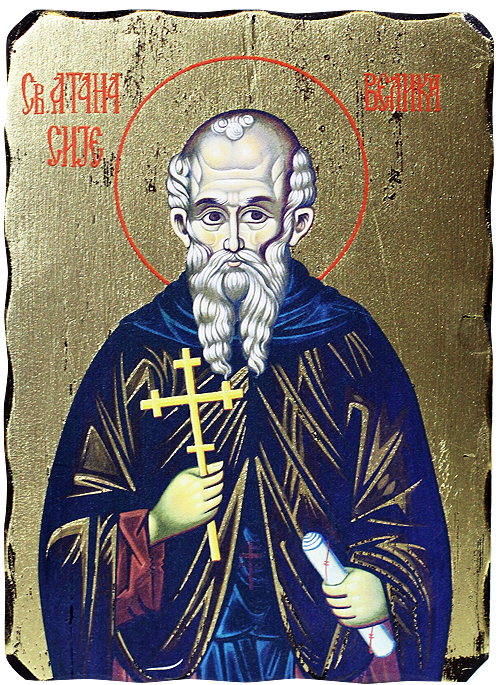 Икона репродукция на Свети Атанасий