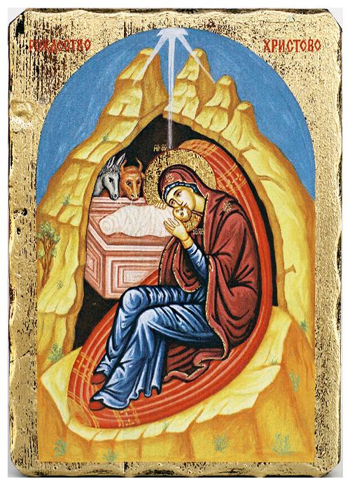 Икона репродукция на Рождество Христово