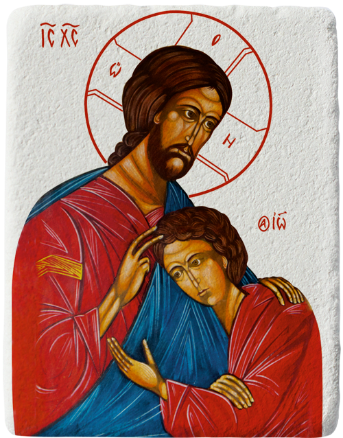 Магнит на Исус Христос и апостол Йоан