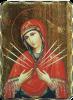 Икона репродукция на Света Богородица Седмострелна