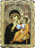 Икона репродукция на Света Богородица - Отрада - Утешение