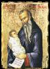 Икона на Свети Стилиян Пафлагонийски-Детепазител , луксозна, 162х225 мм