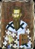 Икона репродукция на Свети Василий Велики