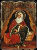 Икона репродукция на Свети Илия