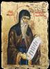 Икона репродукция на Свети Иван Рилски