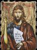Икона репродукция на Свети Йоан Кръстител