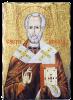Икона репродукция на Свети Никола
