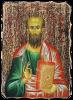 Икона репродукция на Свети Павел