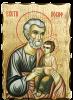Икона на Свети Йосиф